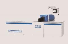 Станок с ЧПУ для шинопровода CNC-50Z