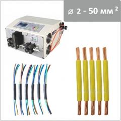 SWT508MAX-50 Станок для резки и зачистки провода