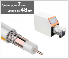 Станок для зачистки коаксиального провода ТА_48-5.8