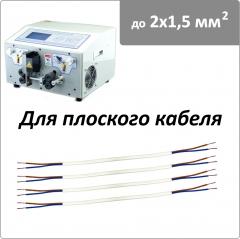 SWT508-BHTСтанок для резки и зачистки провода