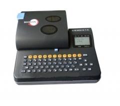 Маркиратор S-650