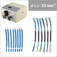KNS-10 RZ Станок для резки и зачистки провода