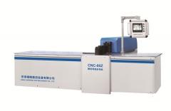 Станок с ЧПУ для шинопровода CNC-80Z