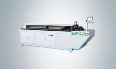Отрезной станок с ЧПУ для обработки токопроводящих шин MXQ-2000